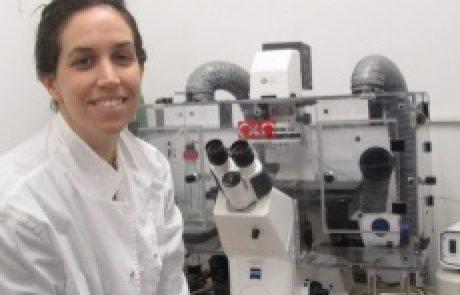 Ogen-Shtern Navit Ph.D <BR><BR><BR><h4>Biology</h4>