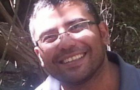Ashraf Al Ashhab Ph.D<BR><BR><h4>Microbiology</h4>