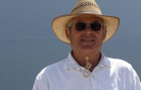 Gideon Hadas Ph.D<BR><BR><h4>Archeology</h4>