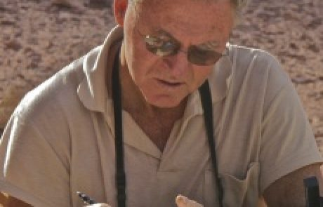 Avner Uzi Ph.D<BR><BR><h4>Archeology</h4>