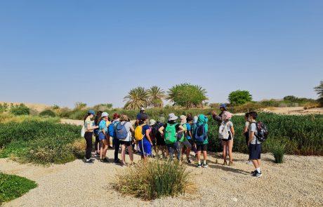 סיור תלמידים בעקבות מים במדבר