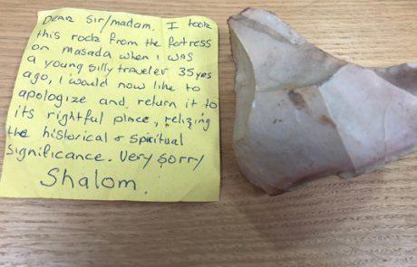 אבן שנלקחה ממצדה נשלחה חזרה אחרי 35 שנים מניו זילנד
