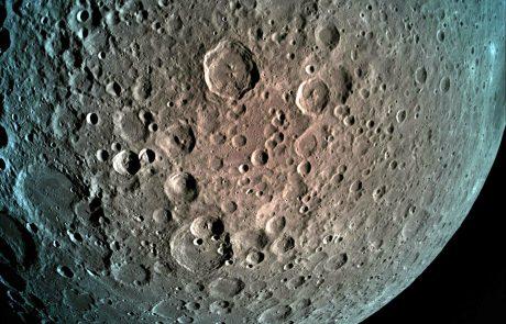 החללית הישראלית ״בראשית״ הגיעה ביום חמישי, ה – 11.4.2019 לירח