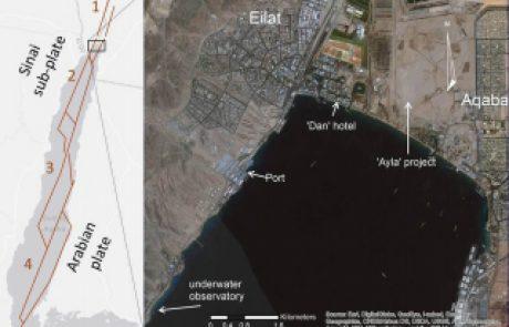 צונאמי במפרץ אילת – הערכה ראשונית של נזק כלכלי באתרים נבחרים לאורך החוף