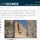 מחקר עמודי הסלע מכה גלים בעולם הערכת הסיכון הסיסמי